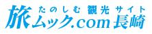 旅ムック.com